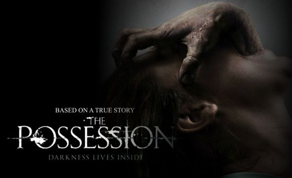 The possession cast