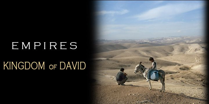 watch Empires: Kingdom of David